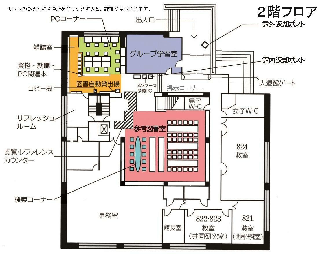 floor_guide_2nd.jpg