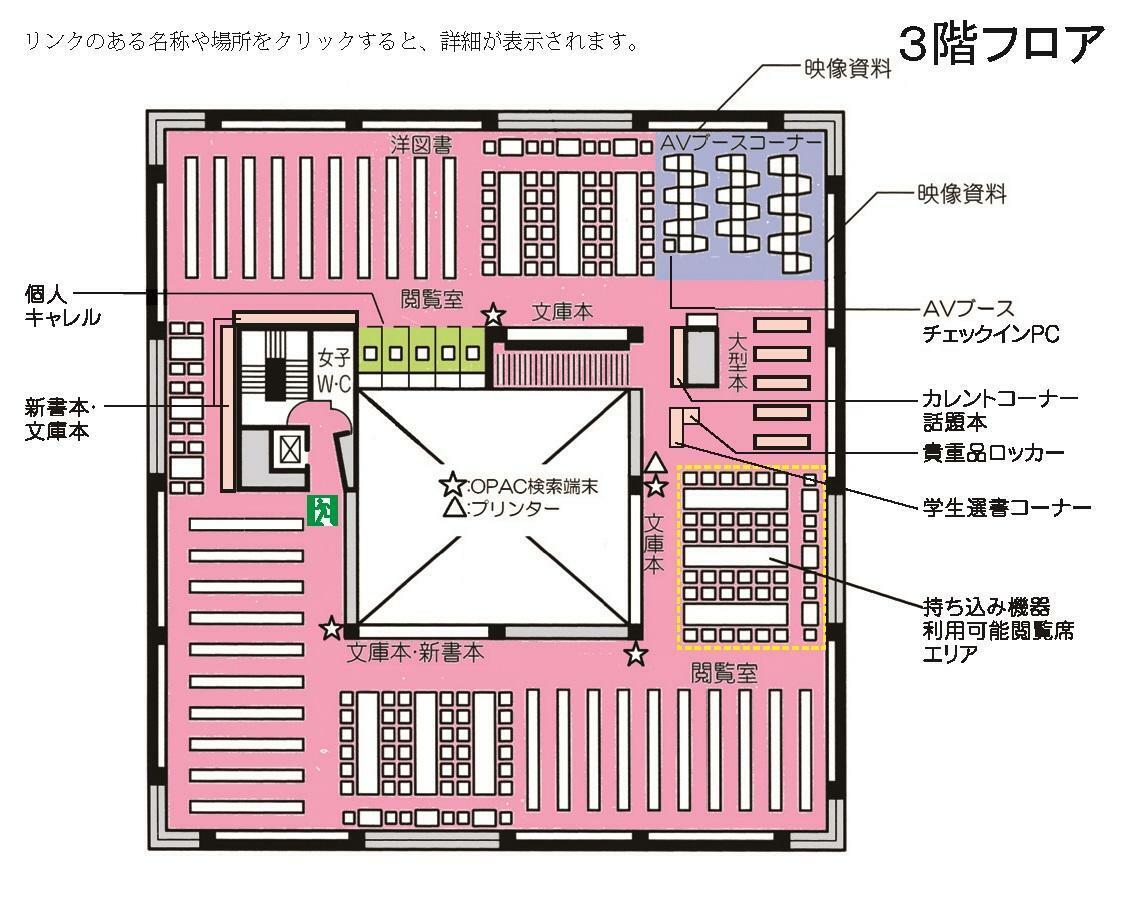 floor_guide_3rd.jpg